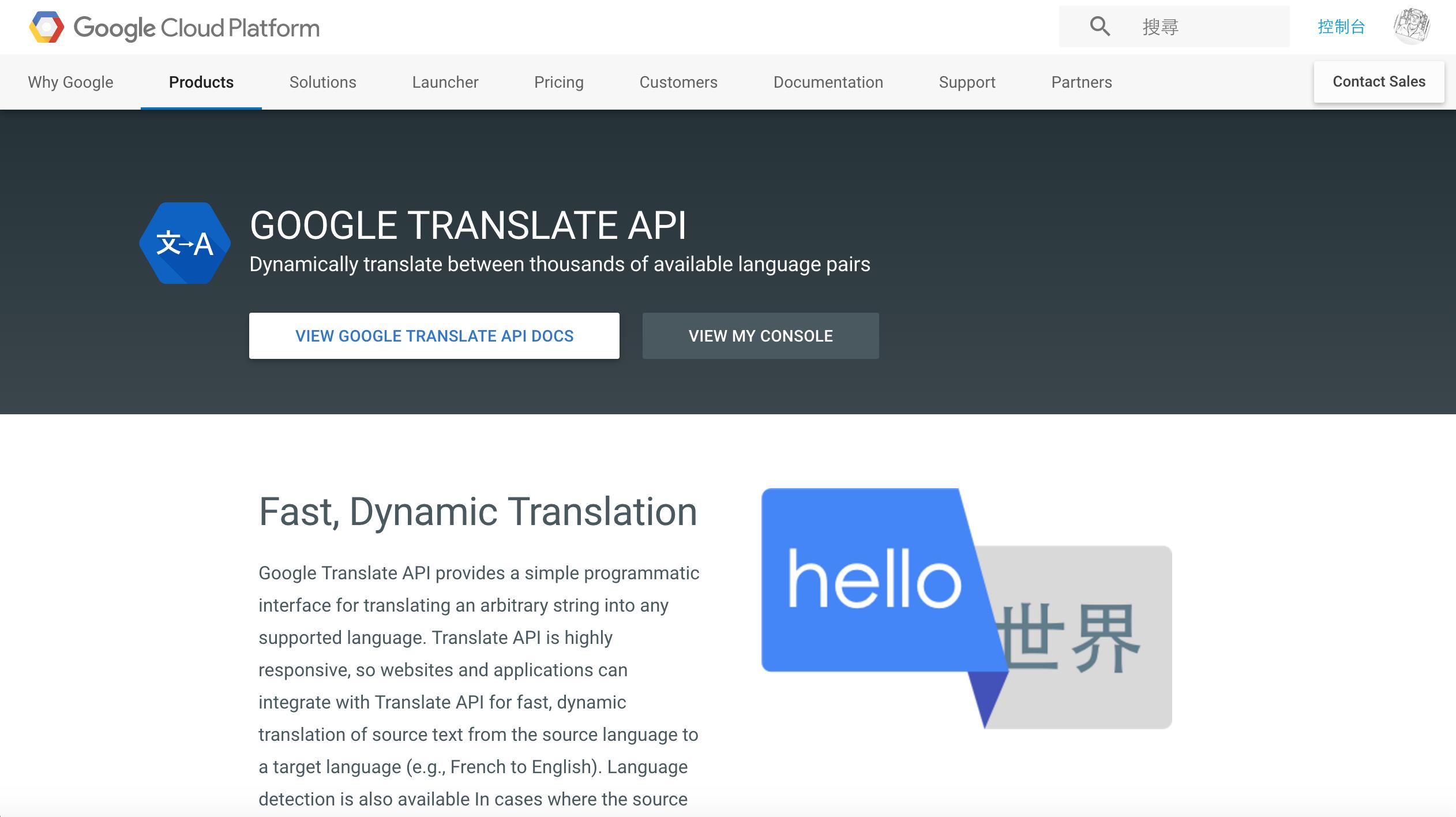 Google Cloud ] 透過Node js 使用Google Language Detection