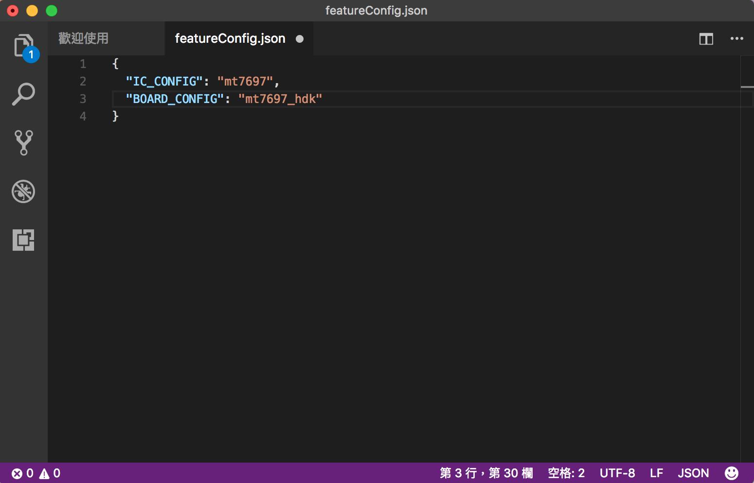 MediaTek ] LinkIt 7697 使用Microlattice js 教學- macOS